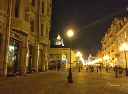 """Le serate a Mosca, """"Podomoskovnie vechera"""""""