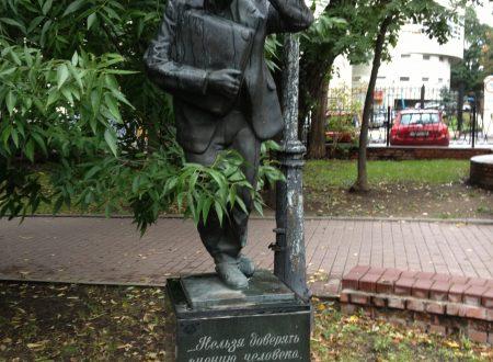 Erofeev, il Bukowski russo