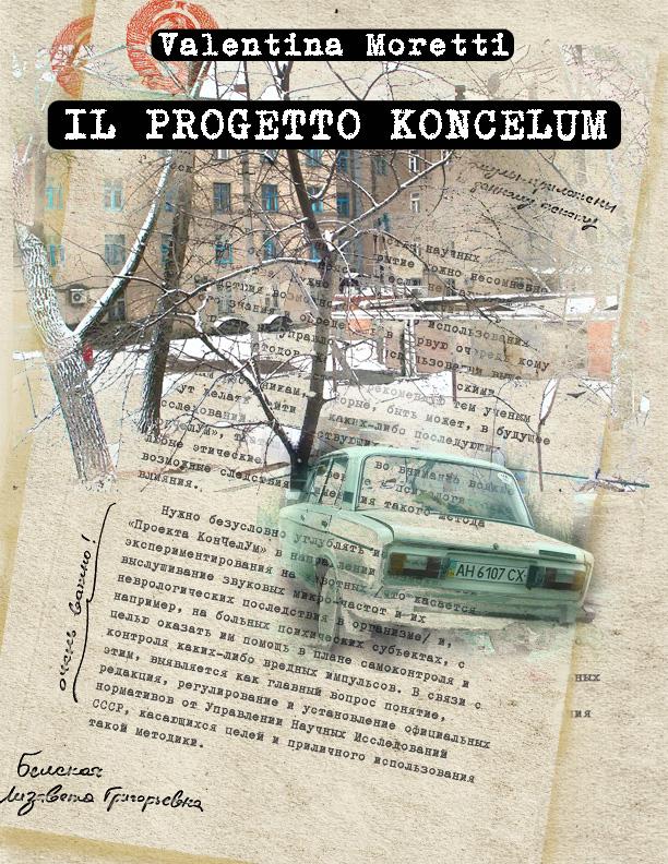 il-progetto-koncelum-cover