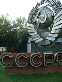 Cosa resta dell'Unione Sovietica