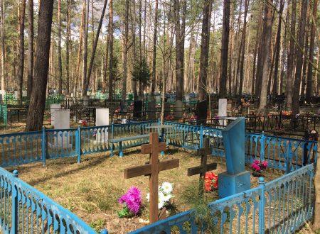 A Bryansk 2+2 non sempre fa 4