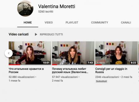 Il mio canale YouTube: prime impressioni