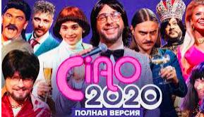Sanremo e Ciao 2020 tra Italia e Russia